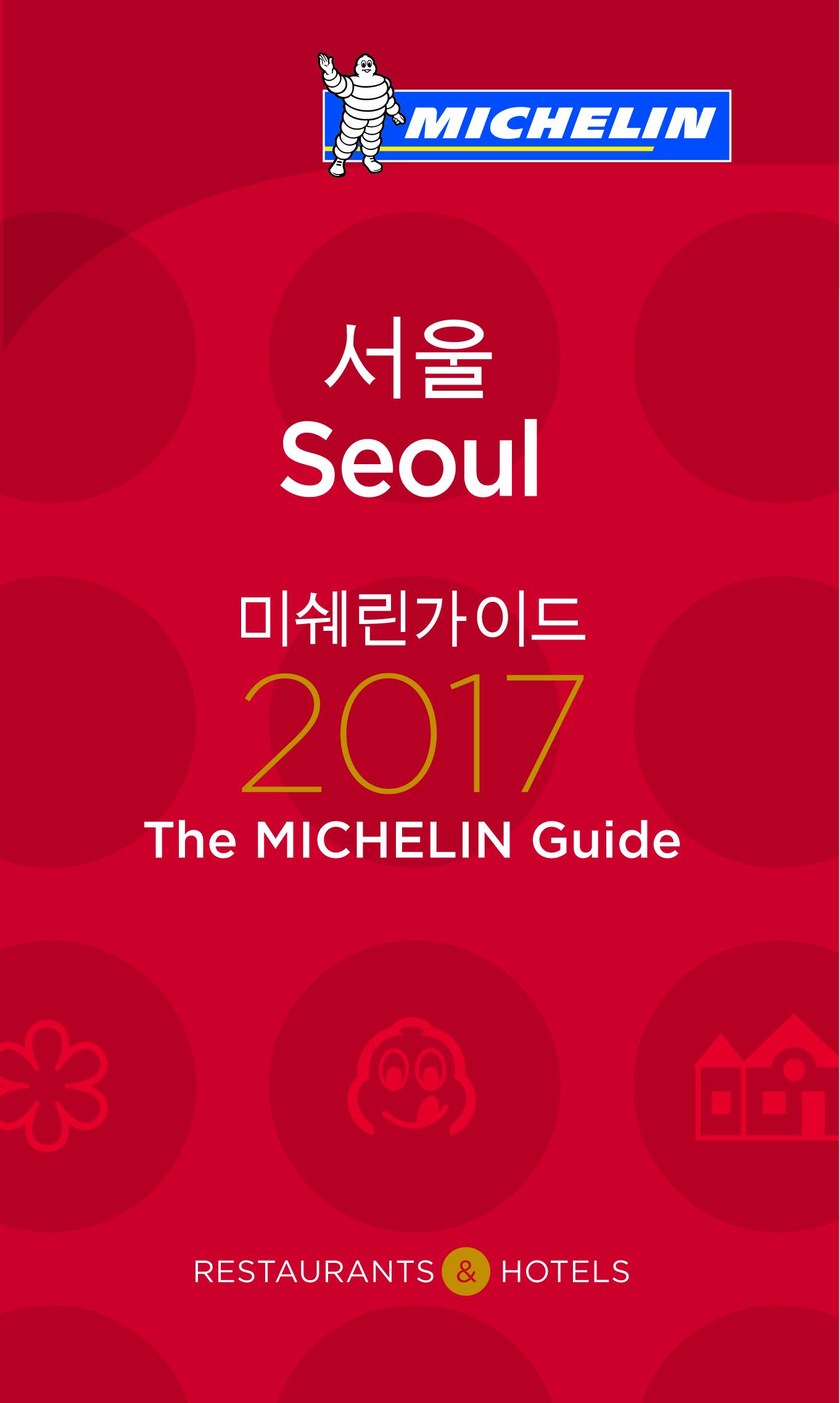 Michelin-starred restaurants - the Michelin Guide ...